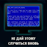 Game  Киберагент -Детектив Симулятор